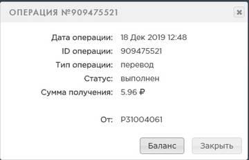http://sg.uploads.ru/t/QI4UR.jpg