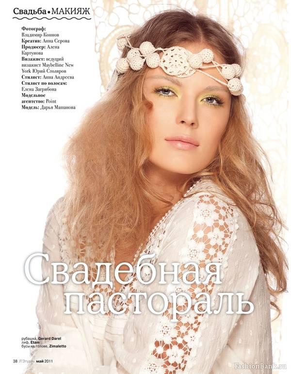 http://sg.uploads.ru/t/QIU2d.jpg