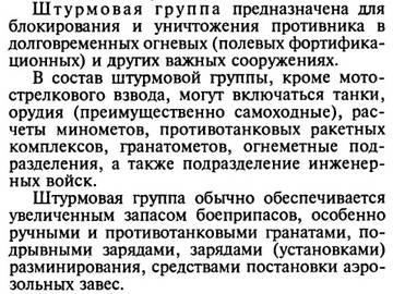 http://sg.uploads.ru/t/QMP94.jpg