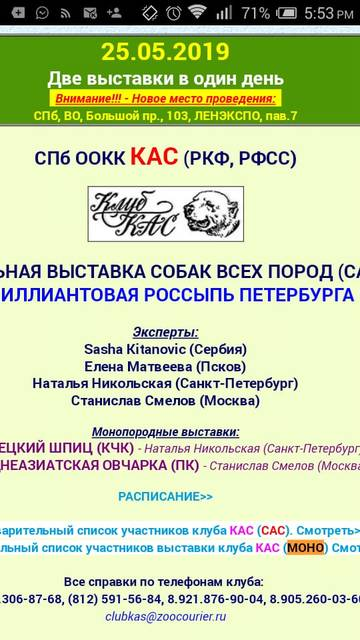 http://sg.uploads.ru/t/QSUcw.jpg