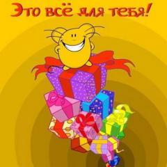 http://sg.uploads.ru/t/QScPj.jpg