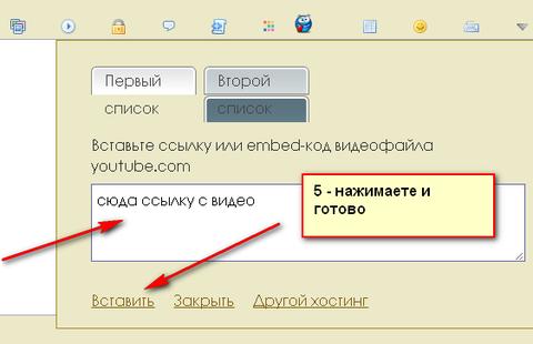 http://sg.uploads.ru/t/QSrDn.png
