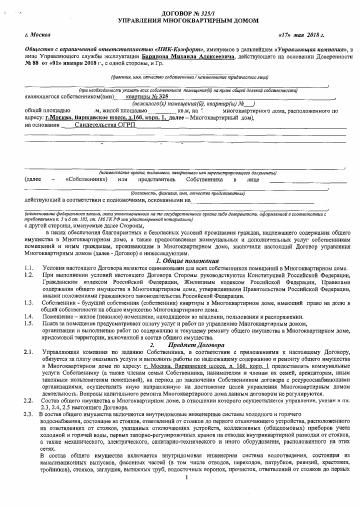 http://sg.uploads.ru/t/QThxr.png