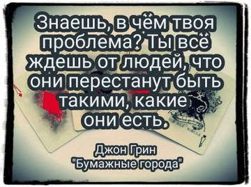 http://sg.uploads.ru/t/QV3Oz.jpg