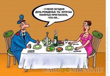 http://sg.uploads.ru/t/QXbli.jpg