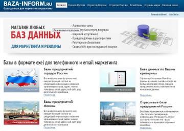 http://sg.uploads.ru/t/QYVTu.jpg