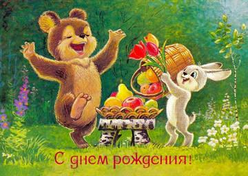 http://sg.uploads.ru/t/Qaof7.jpg