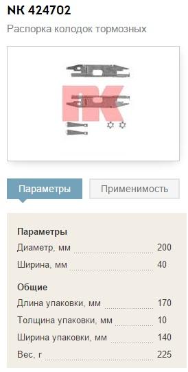 http://sg.uploads.ru/t/QbD1u.jpg