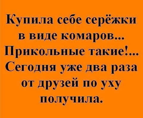 http://sg.uploads.ru/t/QeVYz.jpg