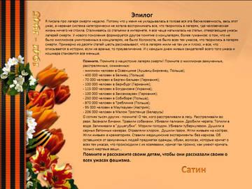 http://sg.uploads.ru/t/Qgfyc.jpg