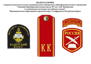 http://sg.uploads.ru/t/QhRXj.jpg