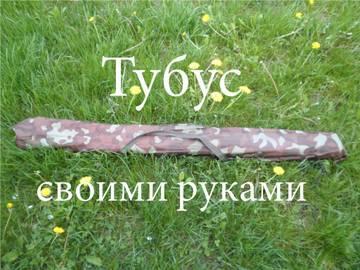http://sg.uploads.ru/t/QlFvy.jpg