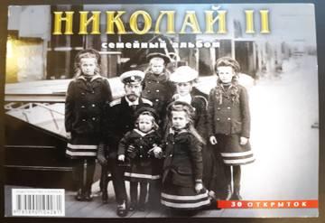 http://sg.uploads.ru/t/Qm6l5.jpg