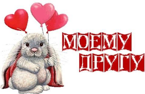 http://sg.uploads.ru/t/QoWFY.jpg