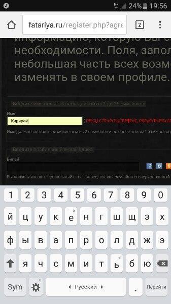 http://sg.uploads.ru/t/QofkI.jpg