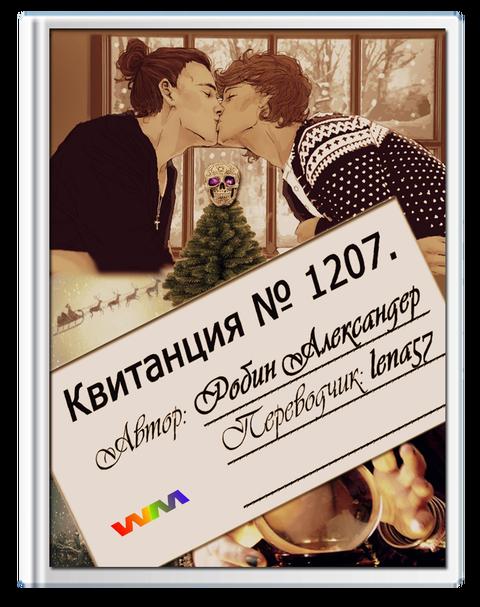 http://sg.uploads.ru/t/QokRF.png