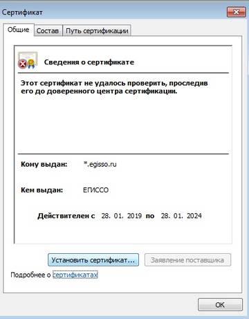 http://sg.uploads.ru/t/Qs0wt.jpg