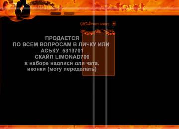 http://sg.uploads.ru/t/QtN10.jpg