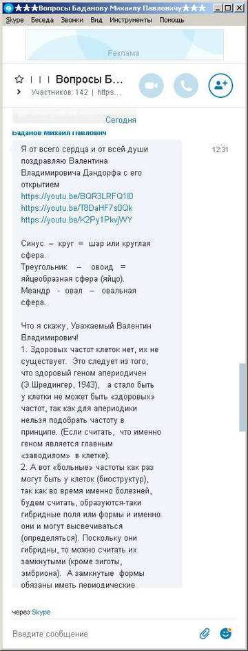 http://sg.uploads.ru/t/QtaiF.jpg