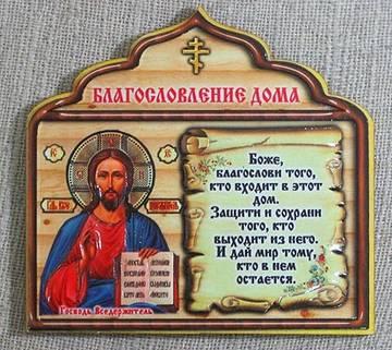 http://sg.uploads.ru/t/QvDel.jpg