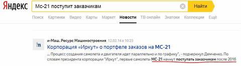 http://sg.uploads.ru/t/Qwu8Y.jpg
