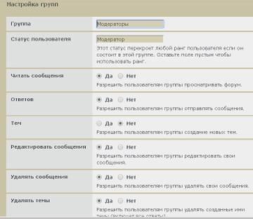 http://sg.uploads.ru/t/Qxf9t.jpg