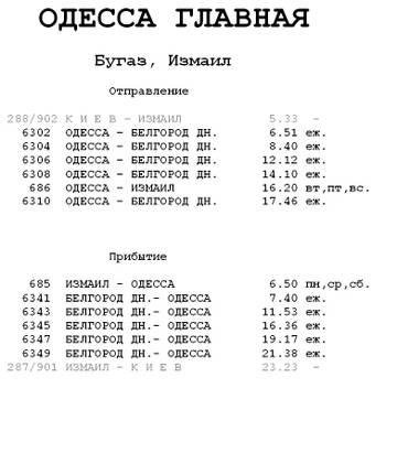 http://sg.uploads.ru/t/QyVGe.jpg