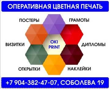 http://sg.uploads.ru/t/Qyvpi.jpg