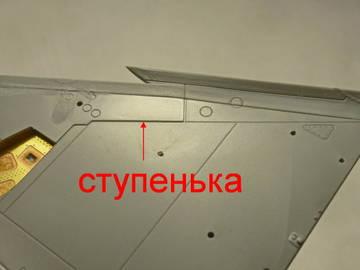 http://sg.uploads.ru/t/QzlZE.jpg