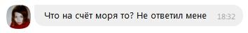 http://sg.uploads.ru/t/R3yzl.jpg