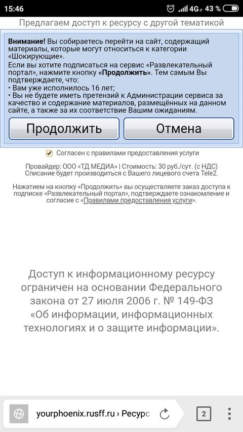 http://sg.uploads.ru/t/R56cI.png