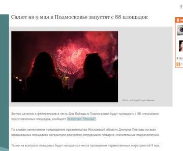 http://sg.uploads.ru/t/R8Vgd.jpg