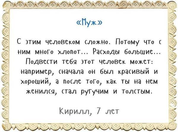 http://sg.uploads.ru/t/RADG9.jpg