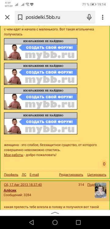 http://sg.uploads.ru/t/RBDql.jpg