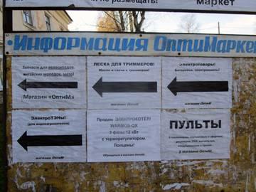 http://sg.uploads.ru/t/RFAZX.jpg