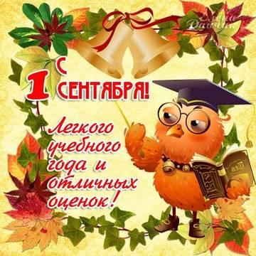 http://sg.uploads.ru/t/RFX6v.jpg
