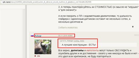 http://sg.uploads.ru/t/RI8yW.png