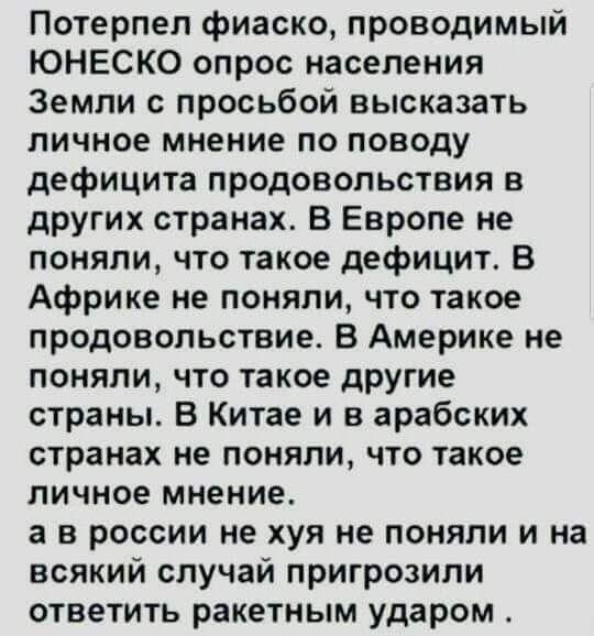 http://sg.uploads.ru/t/RNhqk.jpg