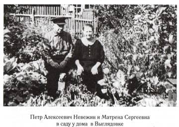 http://sg.uploads.ru/t/RO0uS.jpg