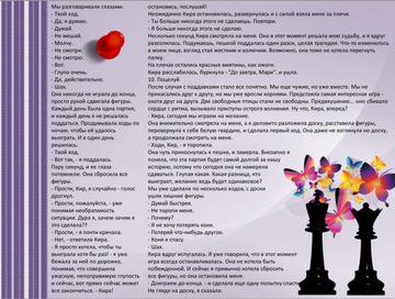 http://sg.uploads.ru/t/RQFMh.png