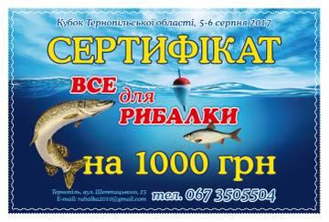http://sg.uploads.ru/t/RSkLO.jpg