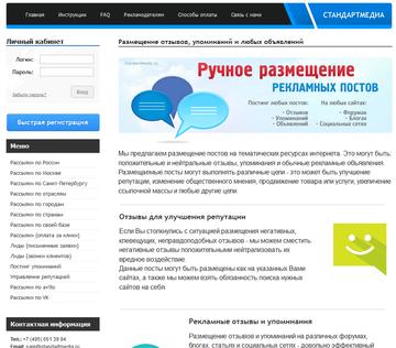 http://sg.uploads.ru/t/RUYFT.png