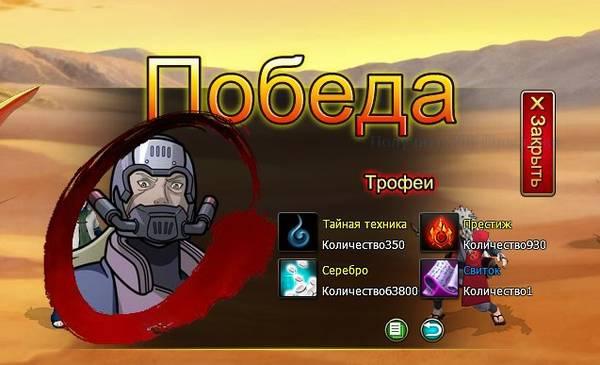 http://sg.uploads.ru/t/RX2ui.jpg