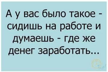 http://sg.uploads.ru/t/RYjSP.jpg