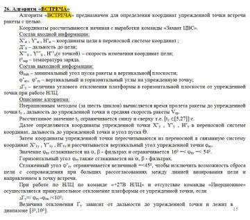 http://sg.uploads.ru/t/RazU4.jpg