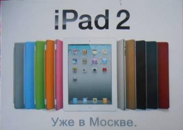 http://sg.uploads.ru/t/RhOSE.jpg