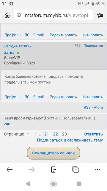http://sg.uploads.ru/t/RjU5a.png