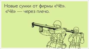 http://sg.uploads.ru/t/Rm4iG.jpg