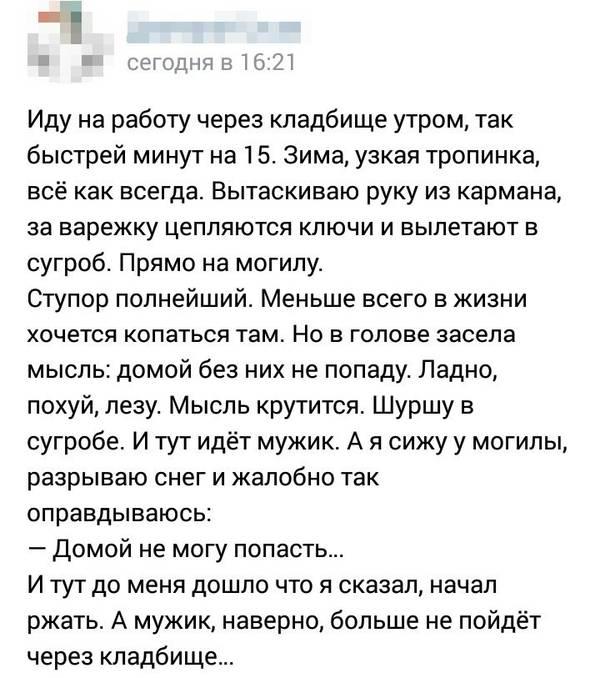 http://sg.uploads.ru/t/RoGXn.jpg