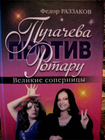 http://sg.uploads.ru/t/RrHsN.jpg